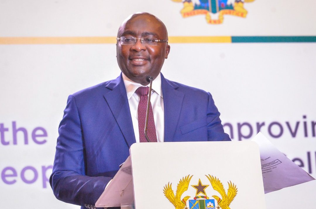 Image result for Bawumia launches QR code